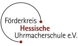 Logo Förderkreis Hessische Uhrmacherschule e. V.
