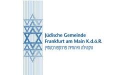 Logo Jüdische Gemeinde Frankfurt am Main