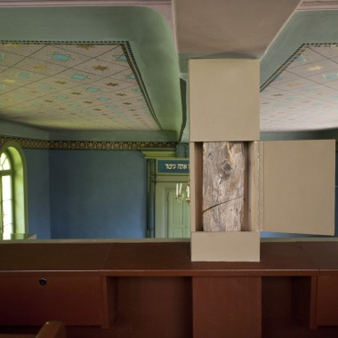 Reconstruction of the Interior Painting